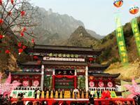 第二届中国秦岭生态旅游节盛大开幕式